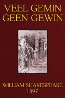 Veel Gemin by William Shakespeare