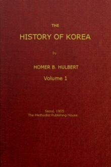 The History of Korea