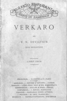Verkaro de V