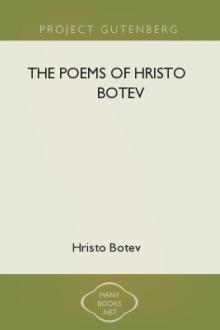 The Poems of Hristo Botev by Hristo Botev