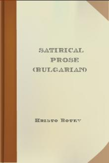 Satirical Prose (Bulgarian) by Hristo Botev