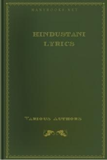 Hindustani Lyrics by Unknown