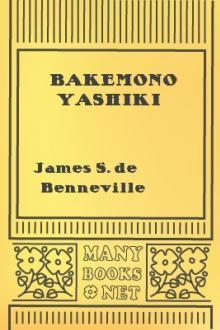 Bakemono Yashiki