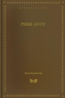 Pirke Avot  [with footnotes] by Unknown