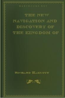 The New Navigation and Discovery of the Kingdom of Muscovy by Richard Hakluyt