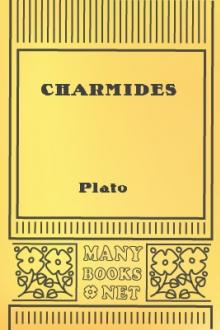 Charmides by Plato