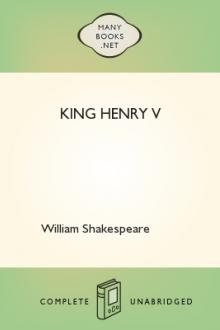 King Henry V by William Shakespeare