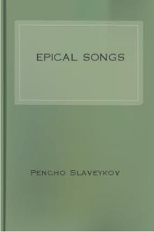 Epical Songs by Pencho Slaveykov