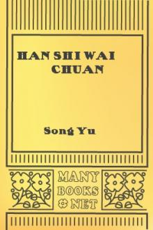 Han Shi Wai Chuan by Song Yu