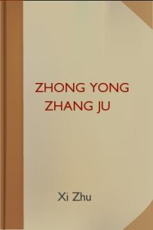 Zhong Yong Zhang Ju [Chinese, BIG-5] by Xi Zhu