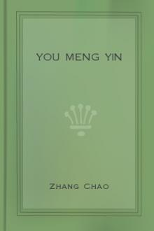 You Meng Yin by Chao Zhang