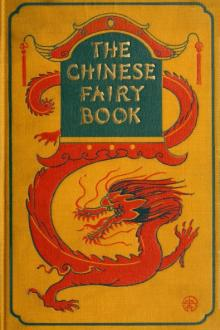 The Chinese Fairy Book by Unknown